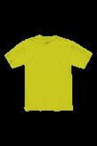 Футболка мужская жёлтая 1 (миниатюра)